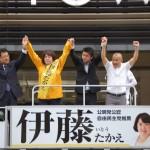 160630(板宿)街頭演説⑥