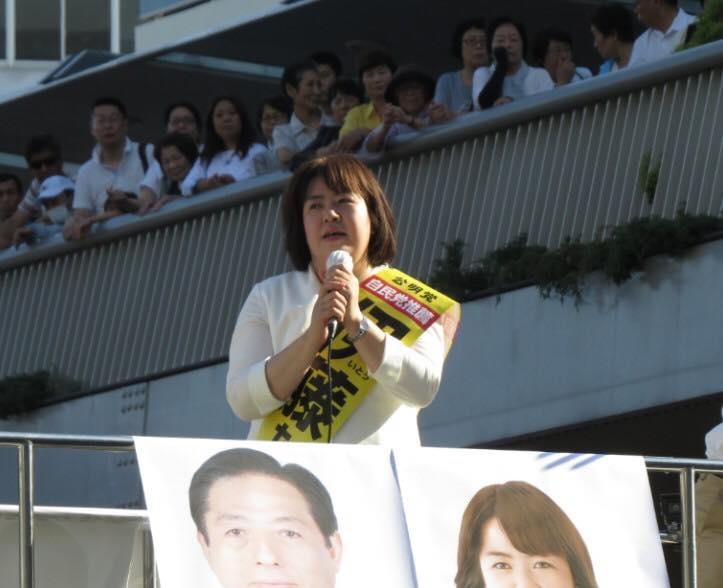 週末、伊藤たかえ候補と街頭演説