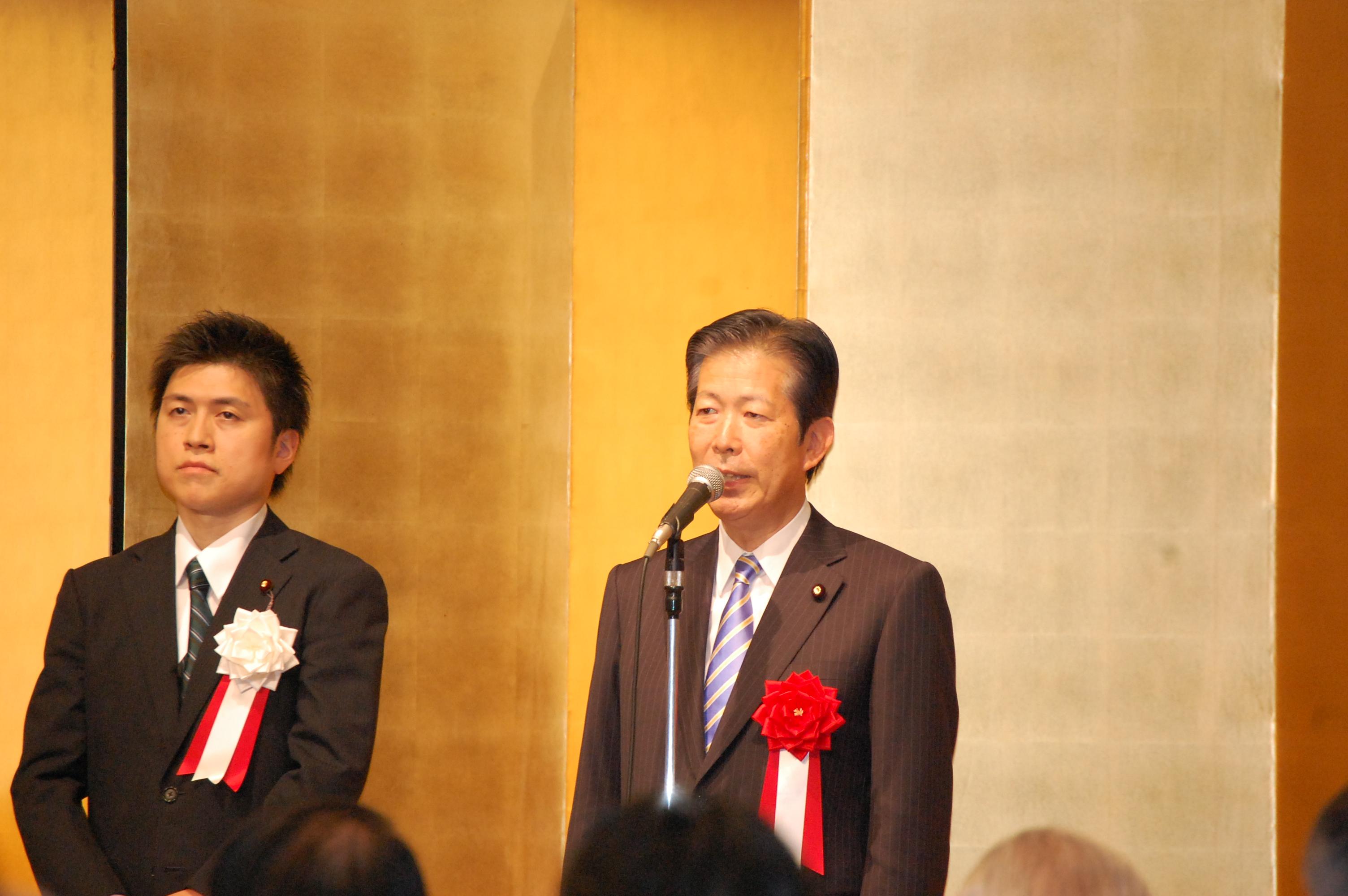 第5回中野洋昌新しいチカラのつどいを開催