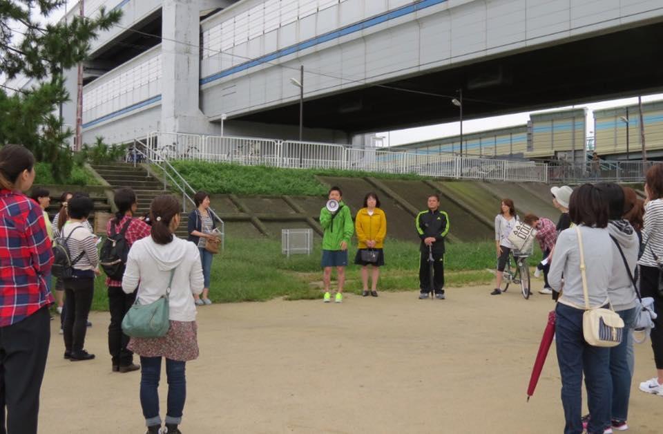 武庫川河川敷で「つながるウォーク」開催