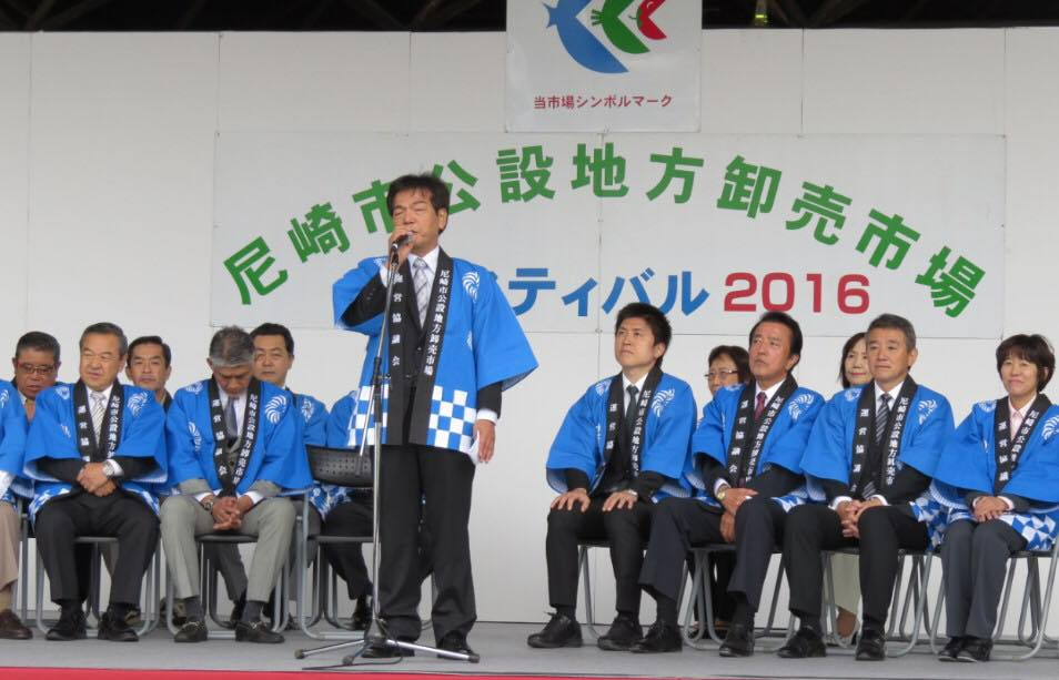 尼崎市公設地方卸売市場フェスティバルに参加