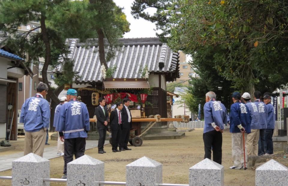 尼崎市内の秋祭りに参加