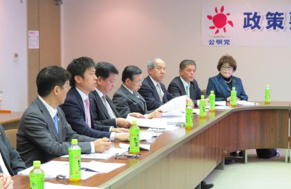 尼崎市の各種団体と政策要望懇談会を開催