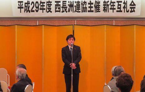 西長洲連協(西長洲社会福祉連絡協議会)の新年会に参加