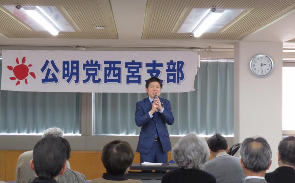 西宮総支部の大原グループ、竹尾グループの支部会に参加