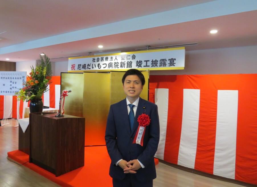 尼崎だいもつ病院の新館、新しい尼崎市歯科医師会館の竣工式に参加