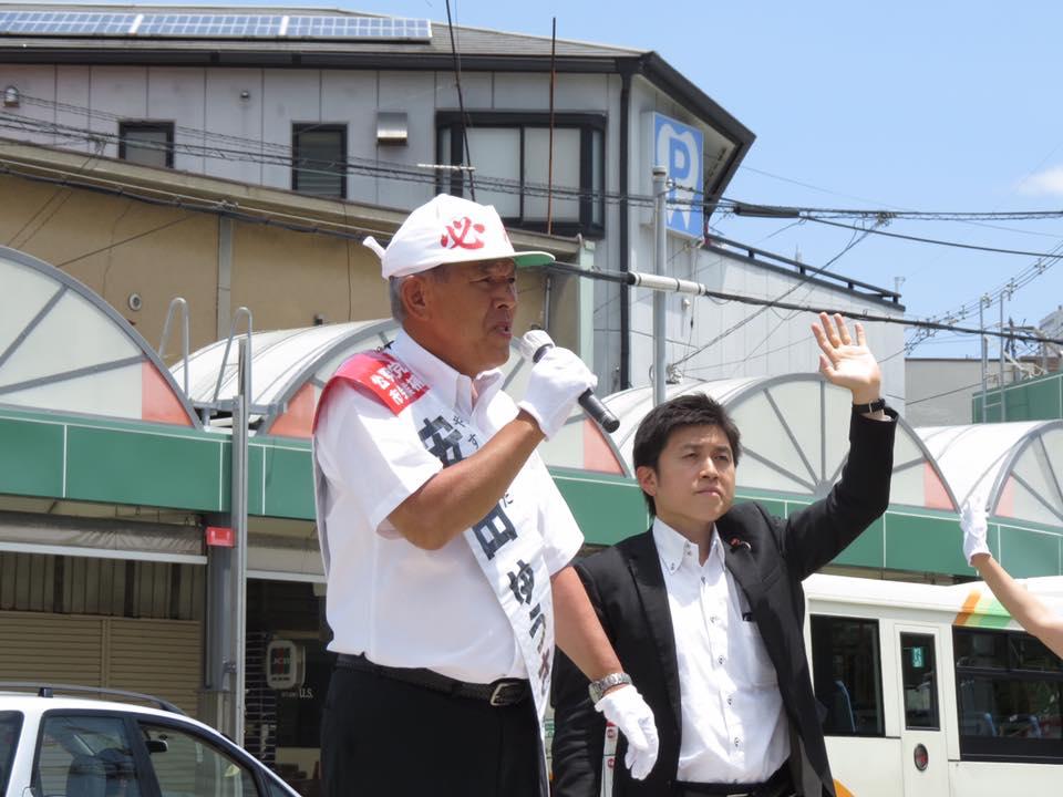 尼崎市議選「安田ゆうさく」候補