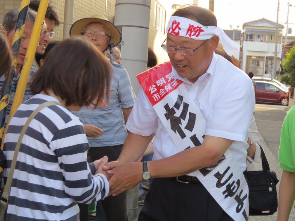 尼崎市議選「杉山ともよし」候補