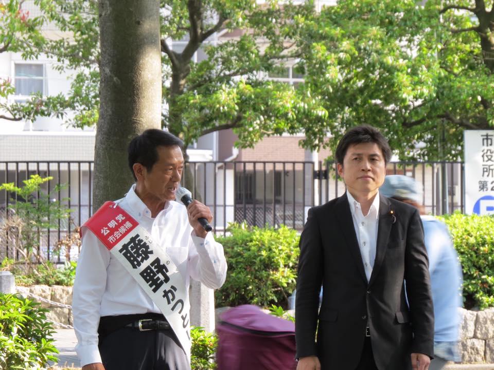 尼崎市議選「藤野かつとし」候補