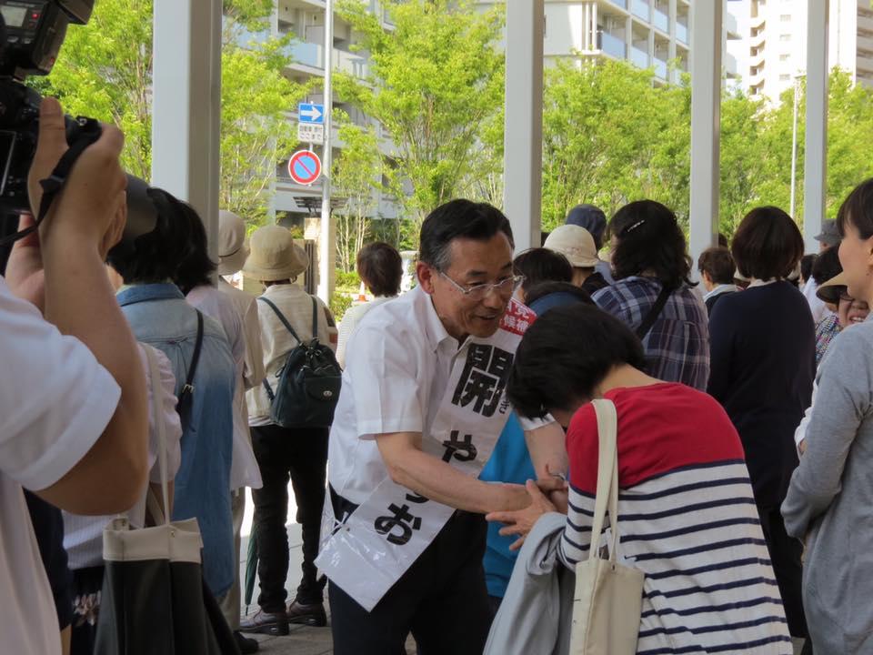 尼崎市議選「開やすお」候補