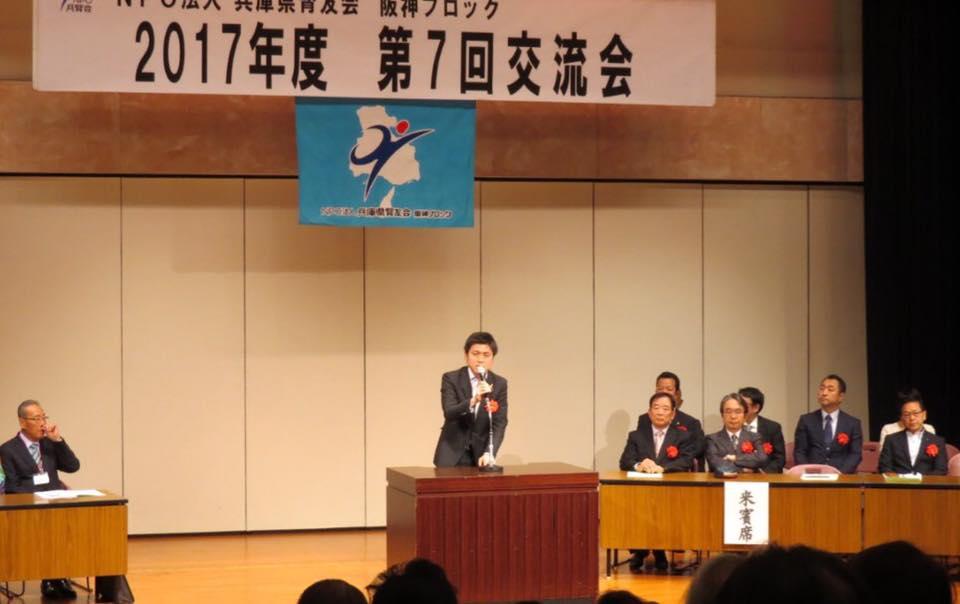 兵庫県腎友会の阪神ブロック交流会に参加