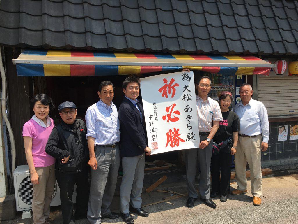 東京都内の企業訪問