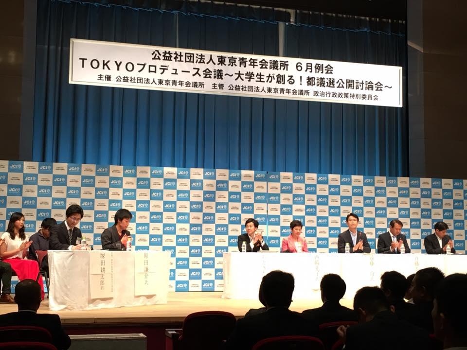 東京青年会議所の例会に参加