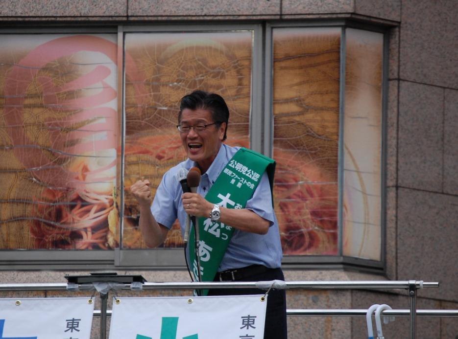 【北区】小池都知事と大松あきら候補の街頭演説