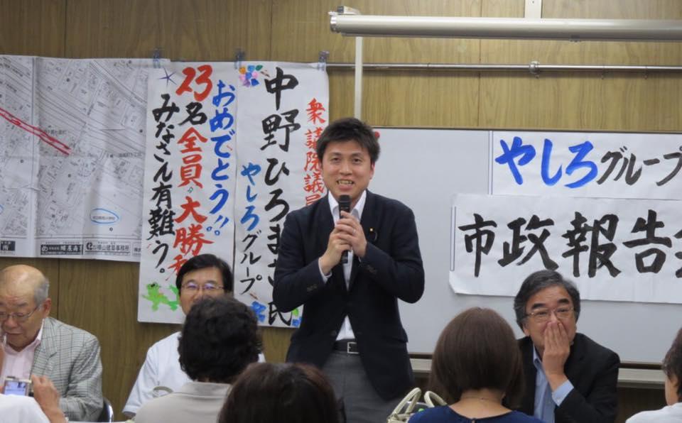 西宮の八代G、松山Gの支部会に出席