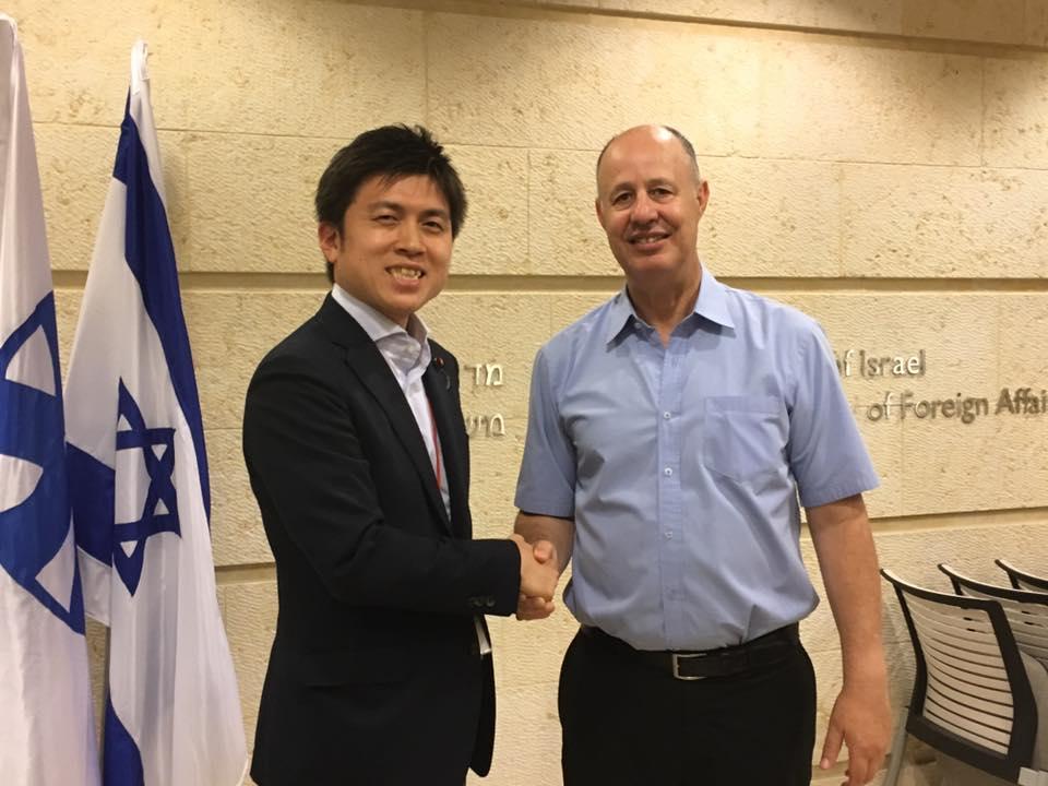 イスラエル政府招聘のプログラムに参加