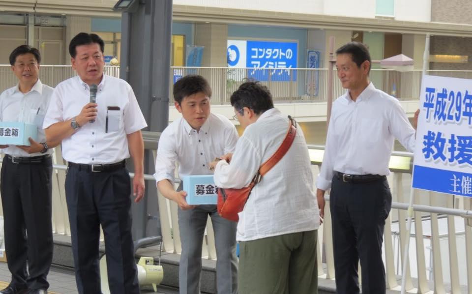 平成29年九州北部豪雨災害の街頭募金活動に参加
