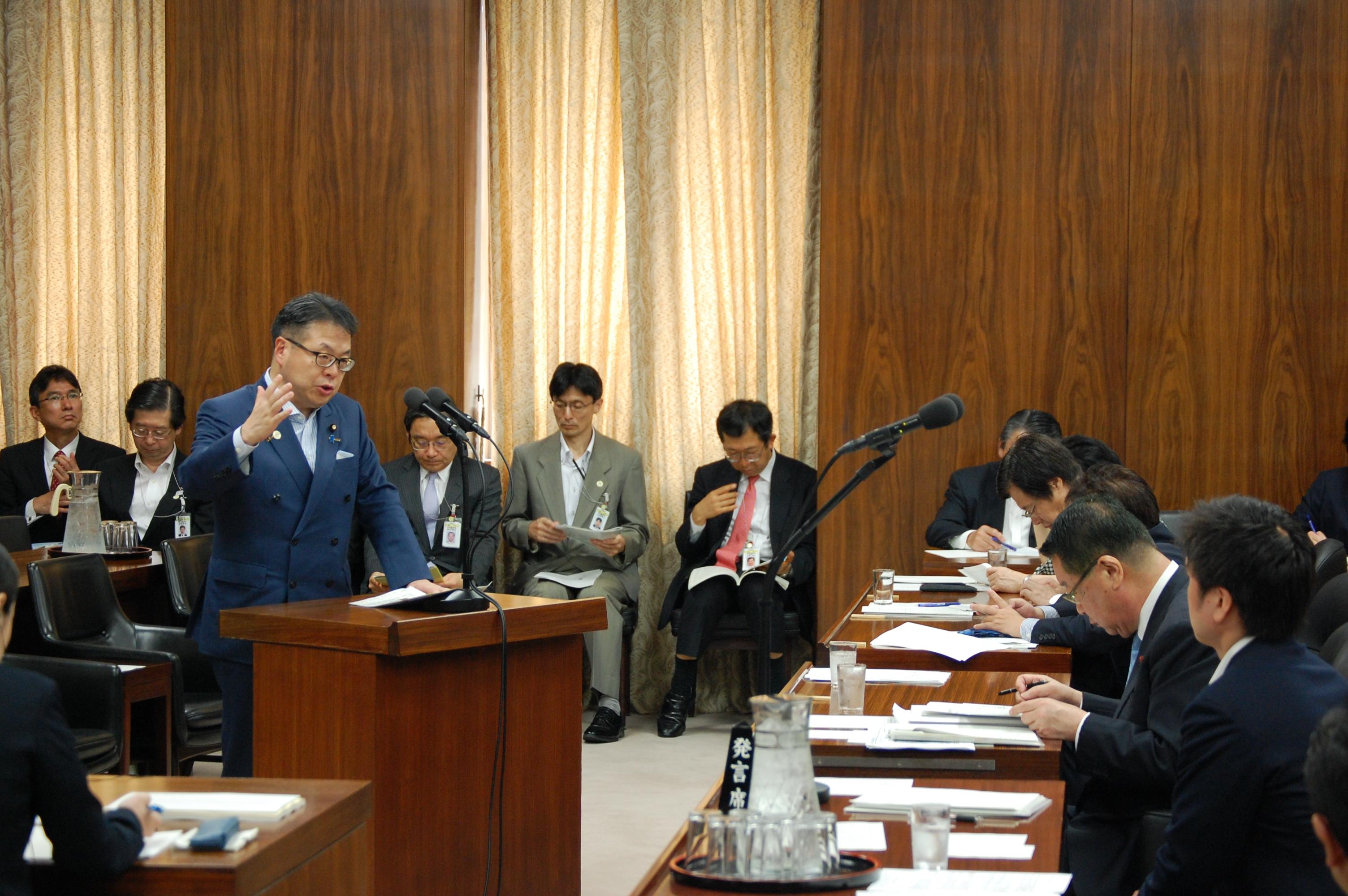 衆院経済産業委員会(2017/5/31)8