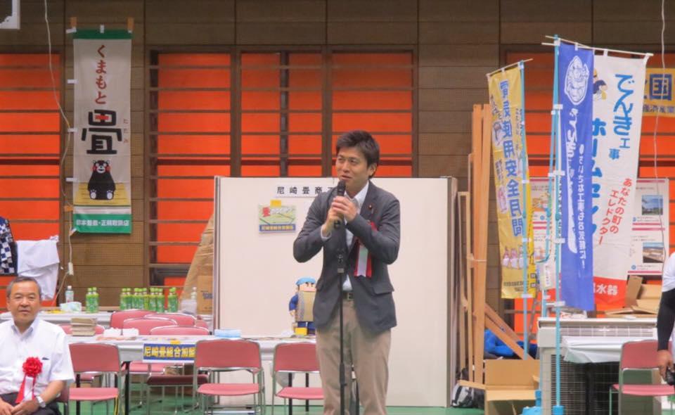 尼崎市技能フェスティバルに参加