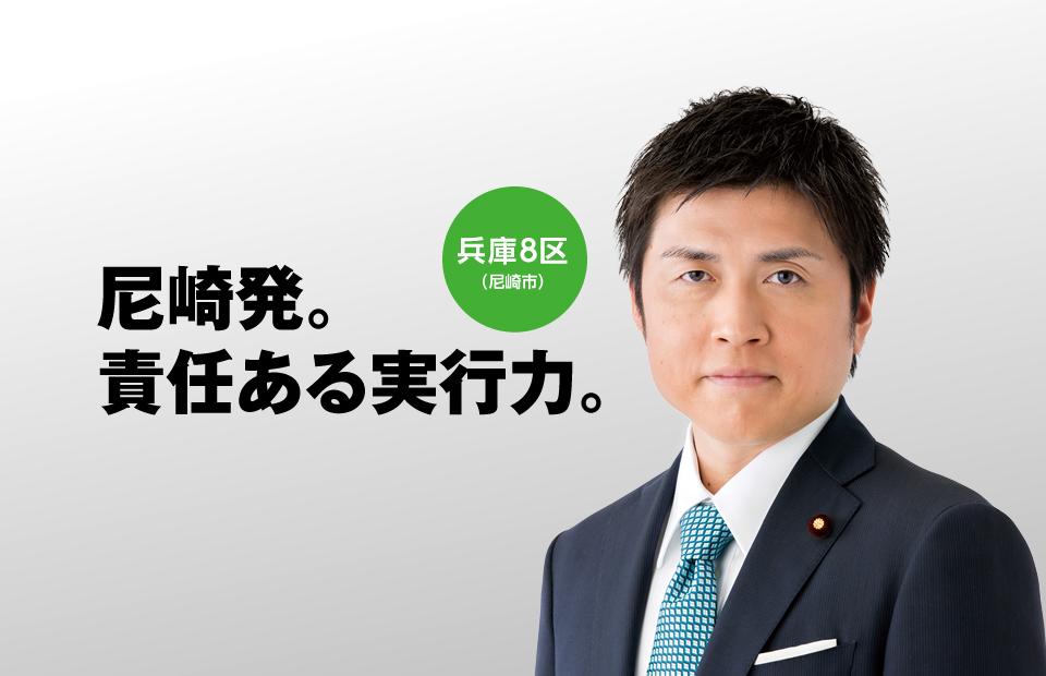 9月24日(日)の街頭演説会の日程【事務局より】