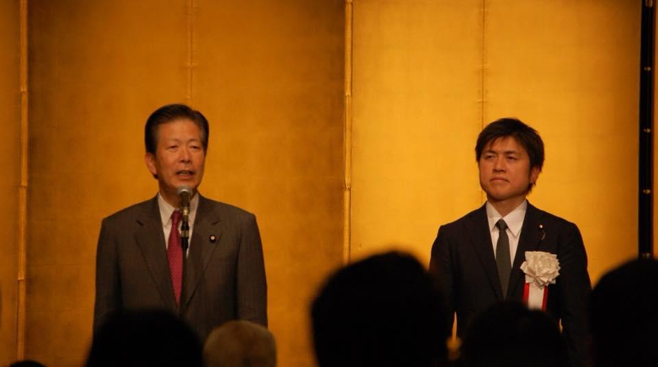 中野洋昌新しいチカラのつどいを開催