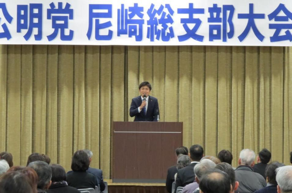 川西北・南支部の合同支部会、尼崎総支部大会に参加