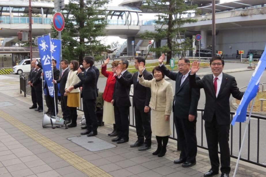 新春街頭演説を開催