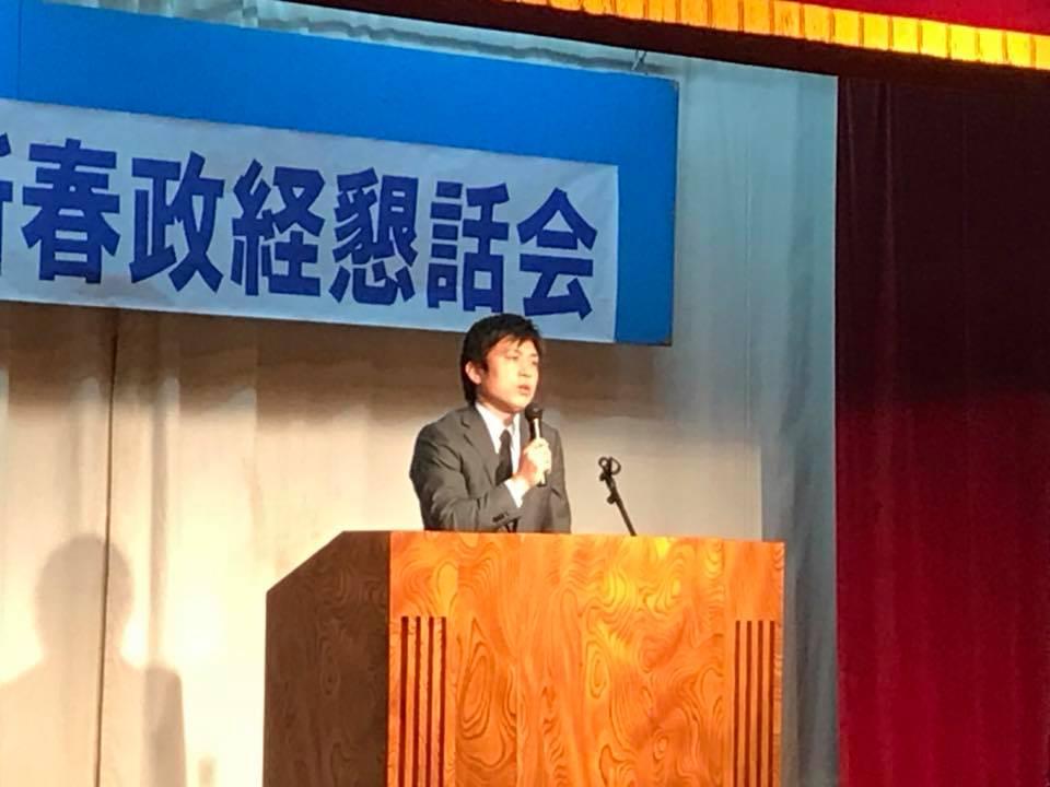 奄美新春政経懇話会に参加