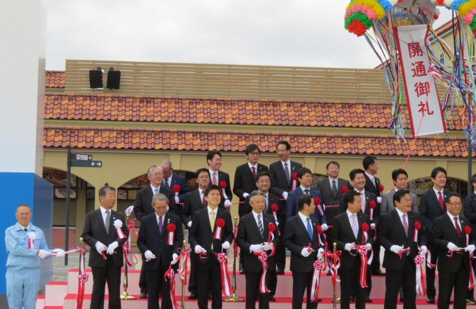新名神高速道路の川西〜神戸間の開通式典に参加