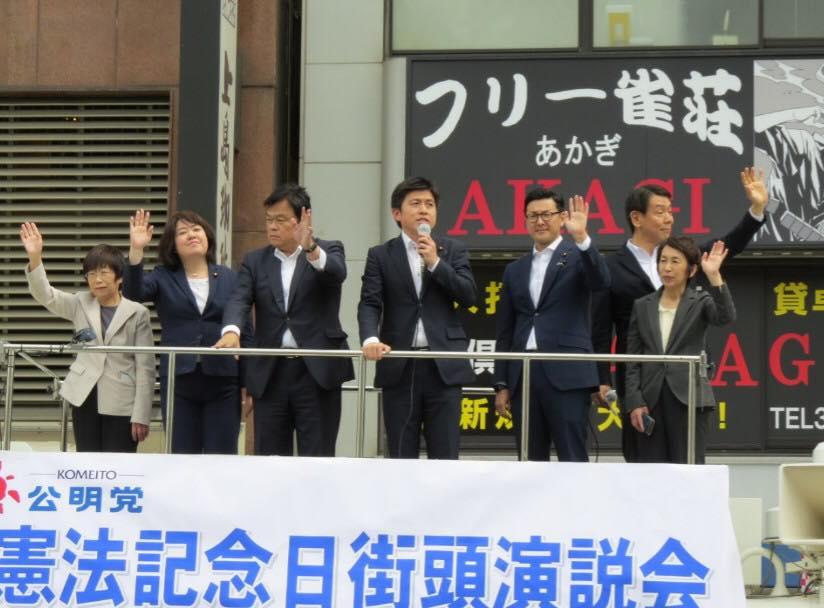 JR尼崎駅前、JR元町駅前で憲法記念街頭演説会