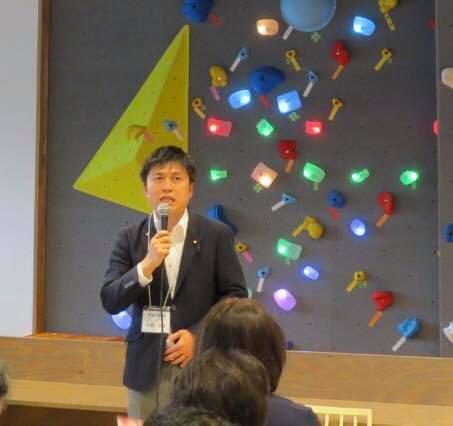 「神戸発、視覚障害者雇用の未来を考えるフォーラム」に参加