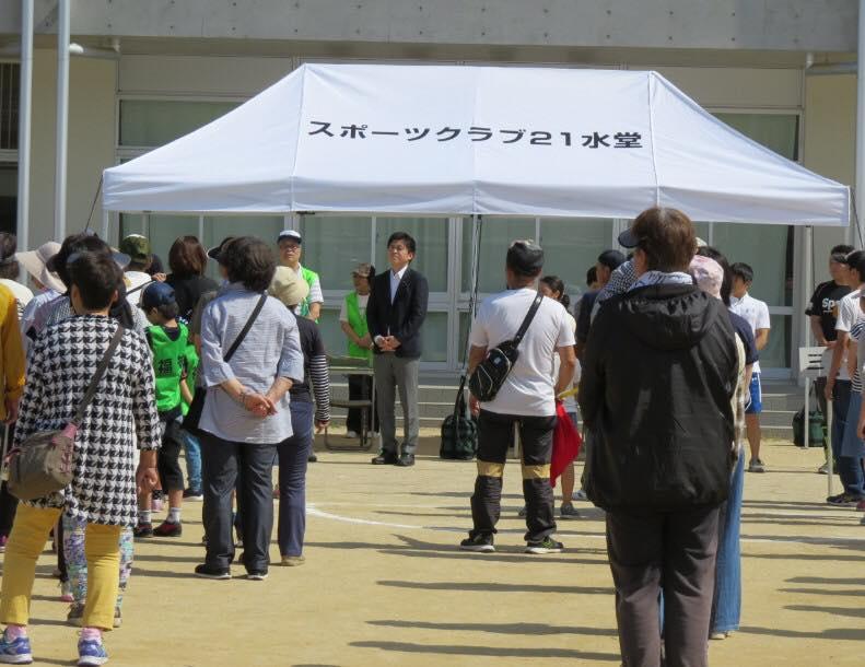 スポーツクラブ21水堂の親子運動会に参加