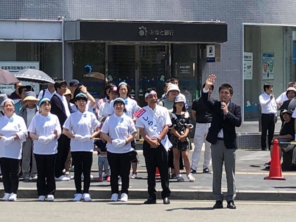 加古川市議選「しらいし信一」候補