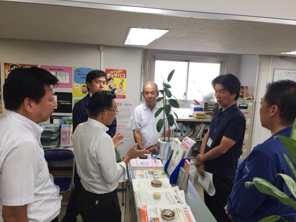 尼崎市議・兵庫県議・市当局と台風被害への対応を協議