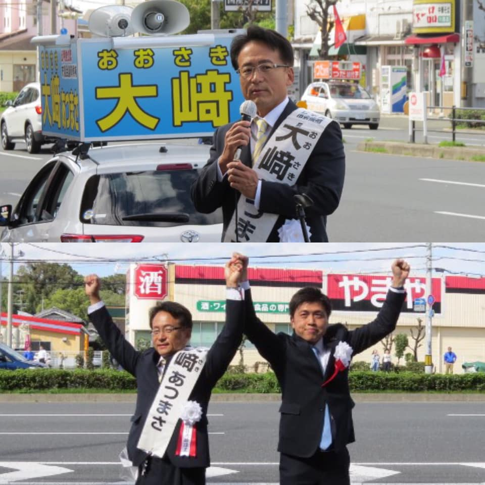 川西市議選が告示