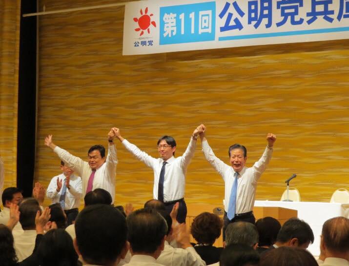 兵庫県本部大会を開催