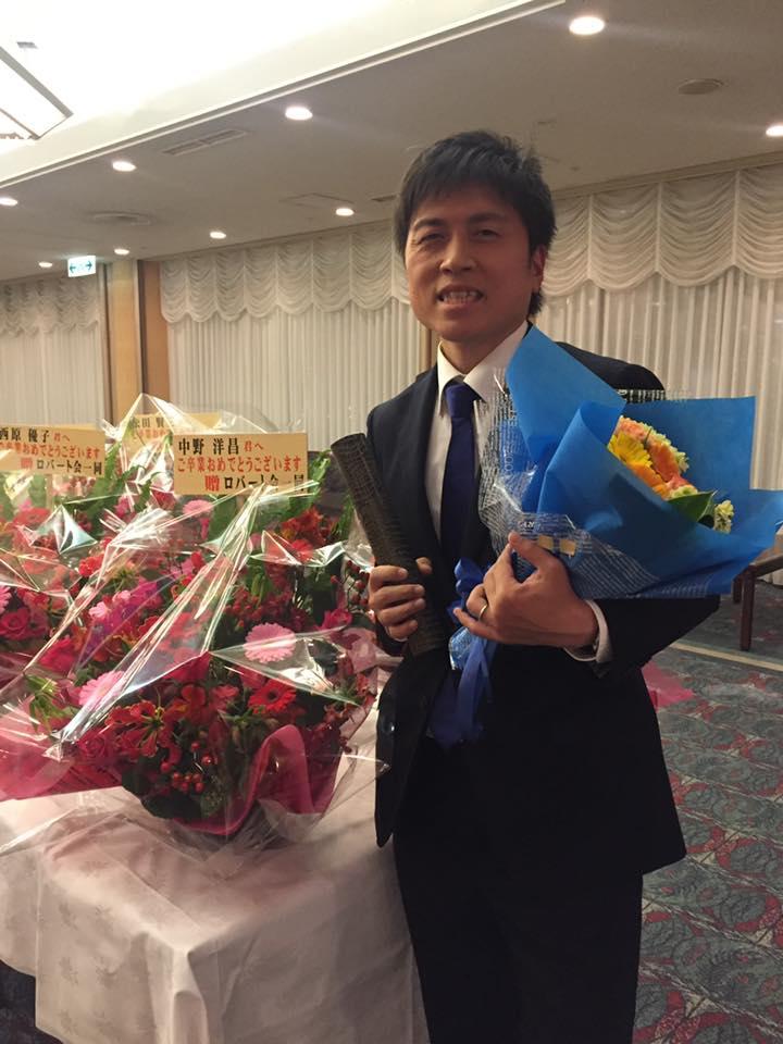 尼崎青年会議所を卒業