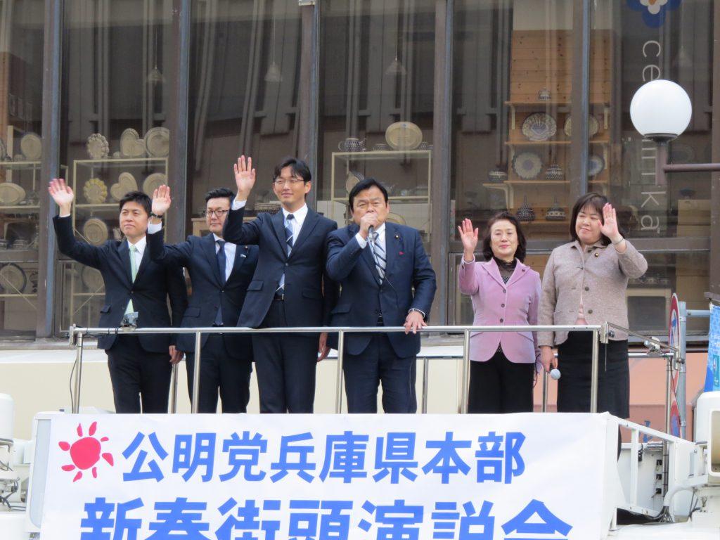 兵庫県本部の新春街頭