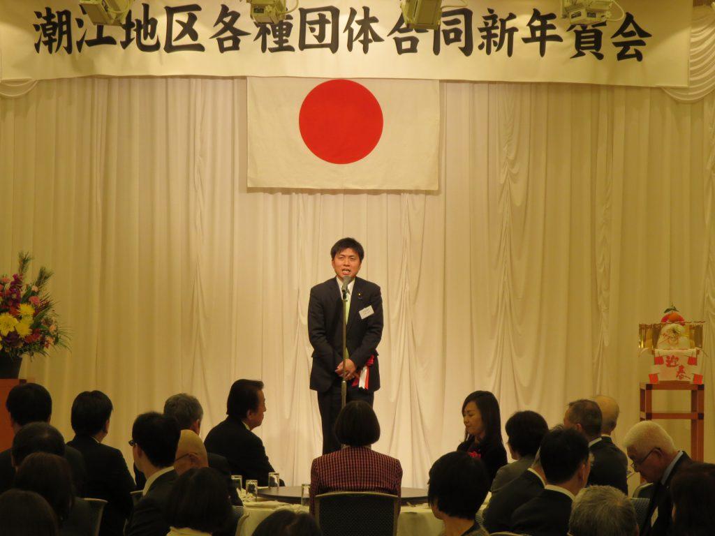 潮江地区の新春年賀会に参加