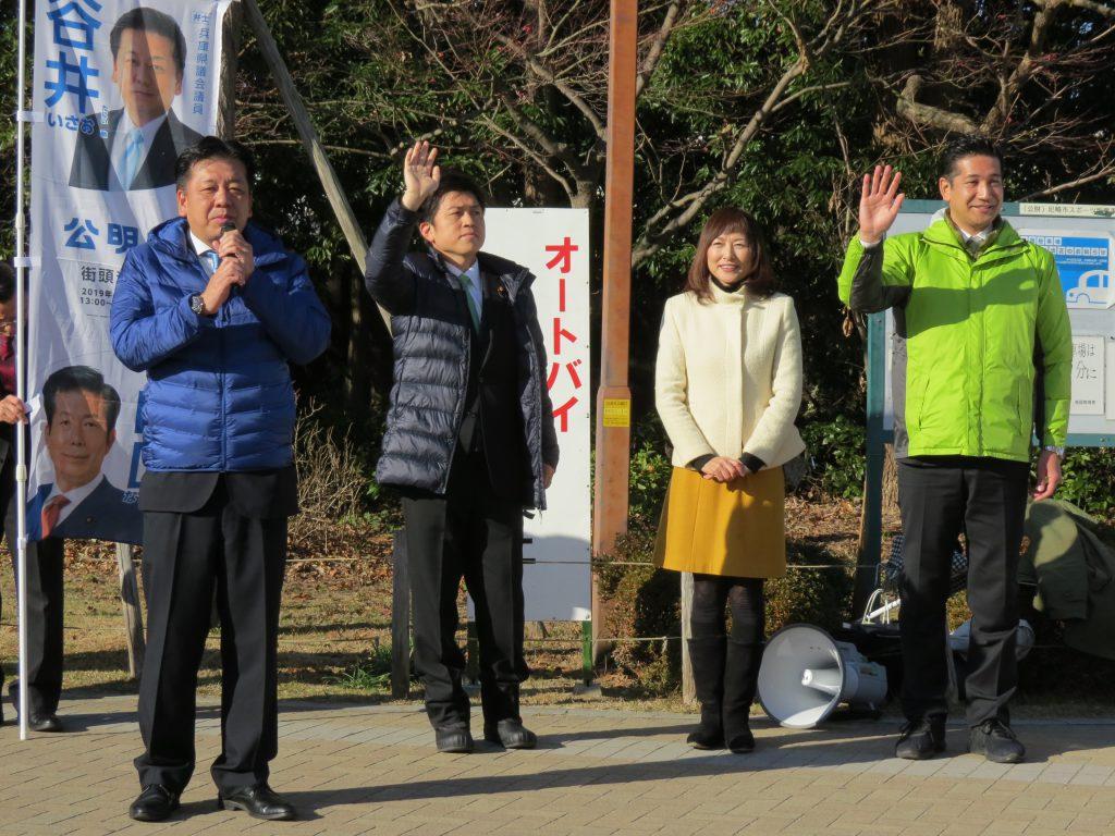 成人の日記念街頭演説