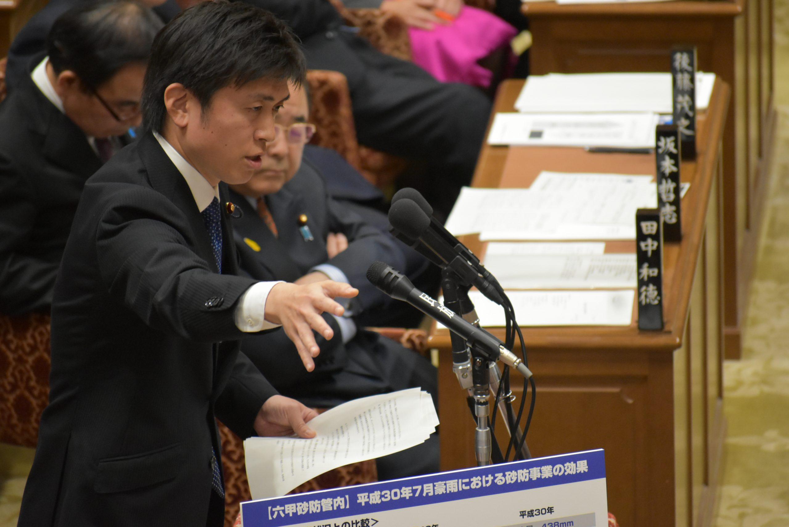 衆議院 予算委員会(2019/2/28)