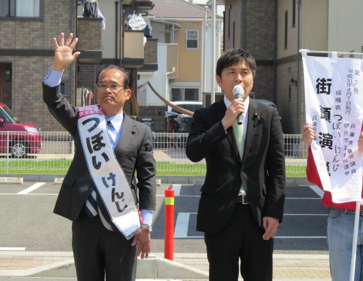 つぼいけんじ候補(伊丹市)の応援