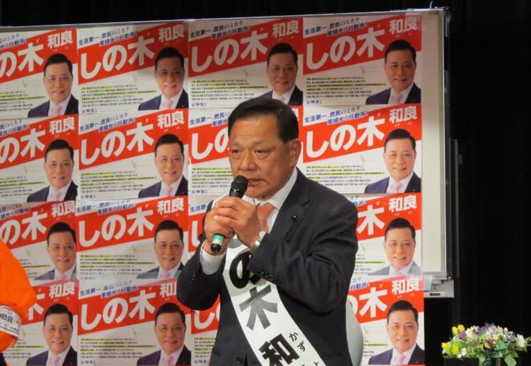 しの木和良候補の応援(猪名川町)