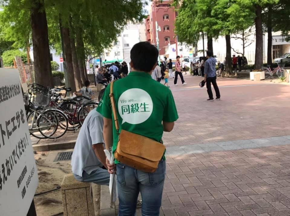 同窓会が阪神尼崎で清掃活動