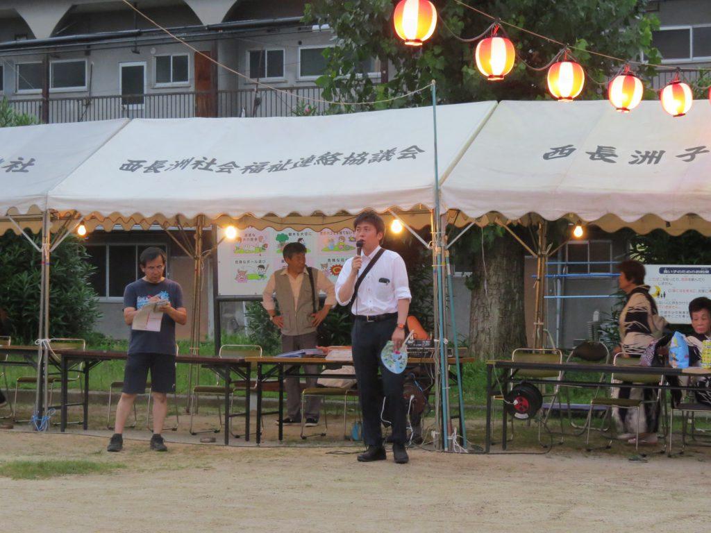 尼崎市内の夏祭りに参加