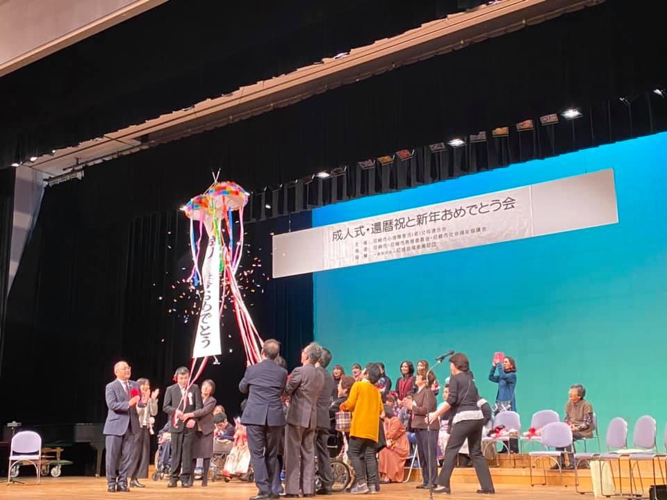 尼崎市心身障害児(者)父母連合会主催の成人式・還暦祝に参加