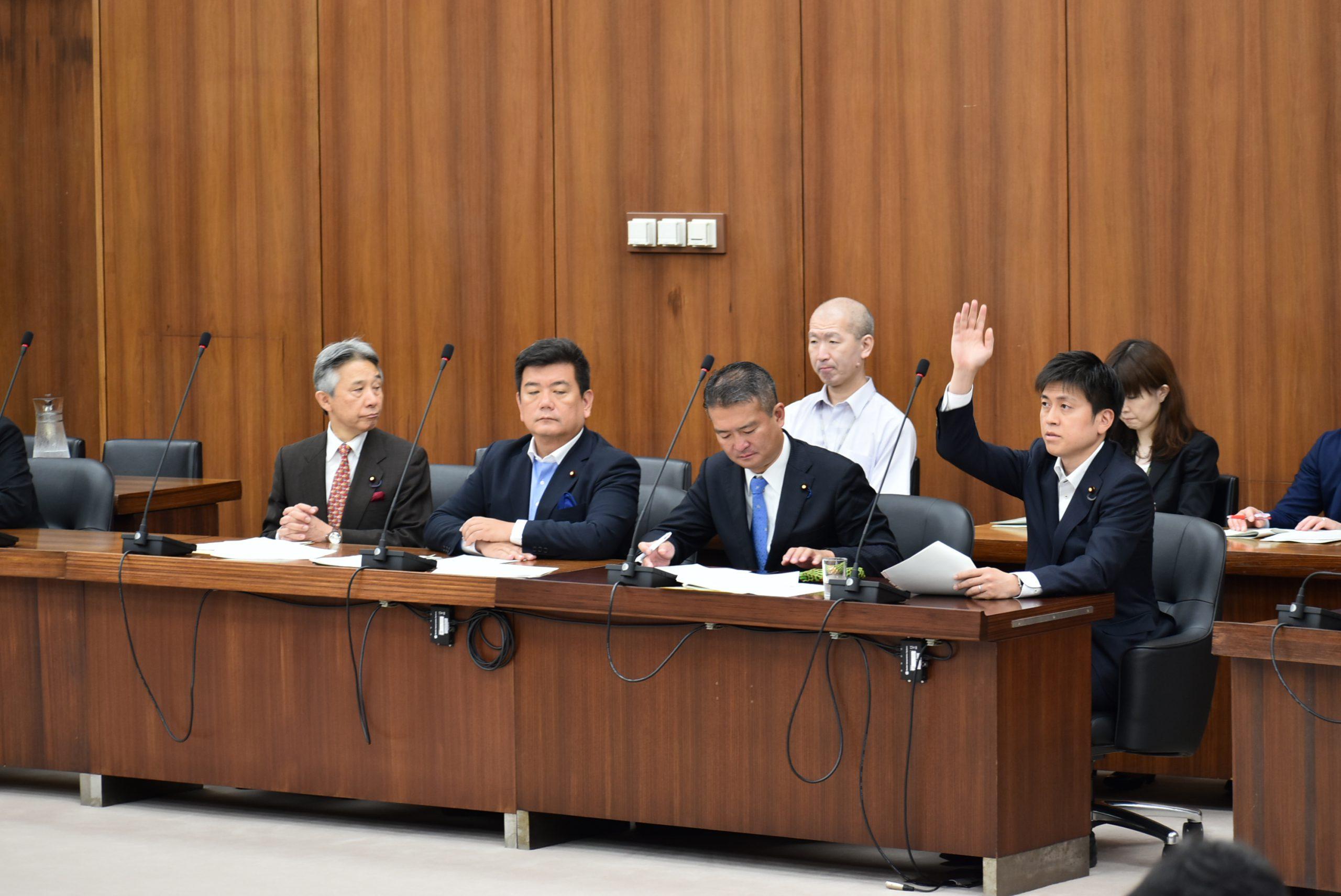衆議院 国土交通委員会(2019/5/24)