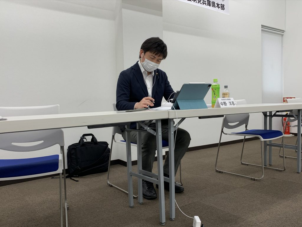 兵庫県本部で政策要望懇談会を開催