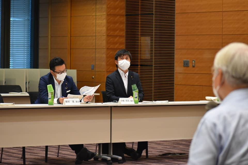 兵庫県の予算要望
