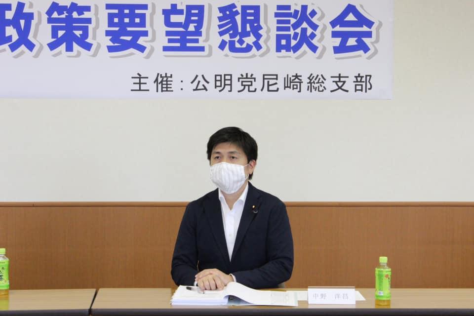 尼崎総支部の政策要望懇談会